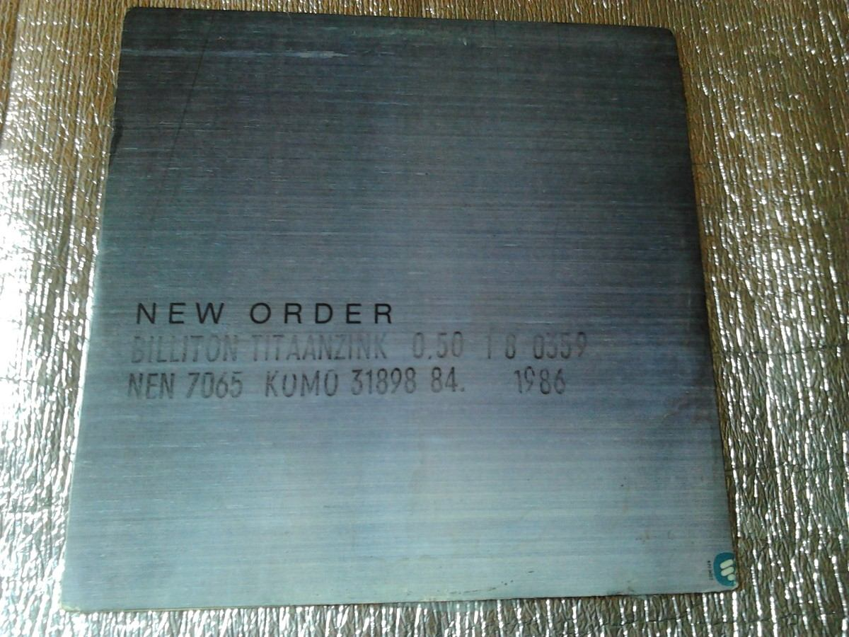 """Paradise"", do New Order"