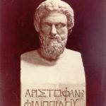 """""""As Nuvens"""", de Aristófanes"""