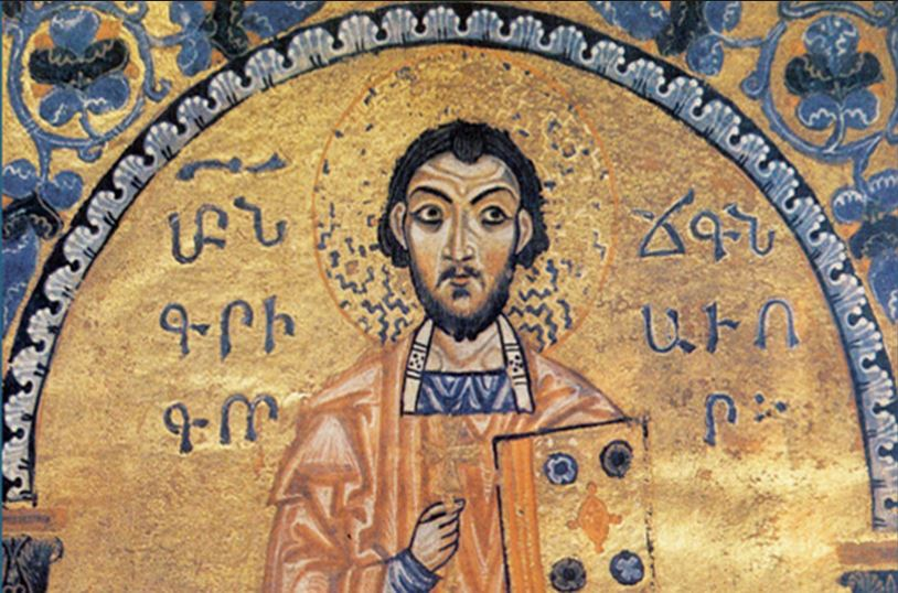 Salmo 56, de São Gregório de Narek