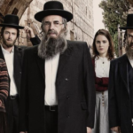 Três séries israelenses