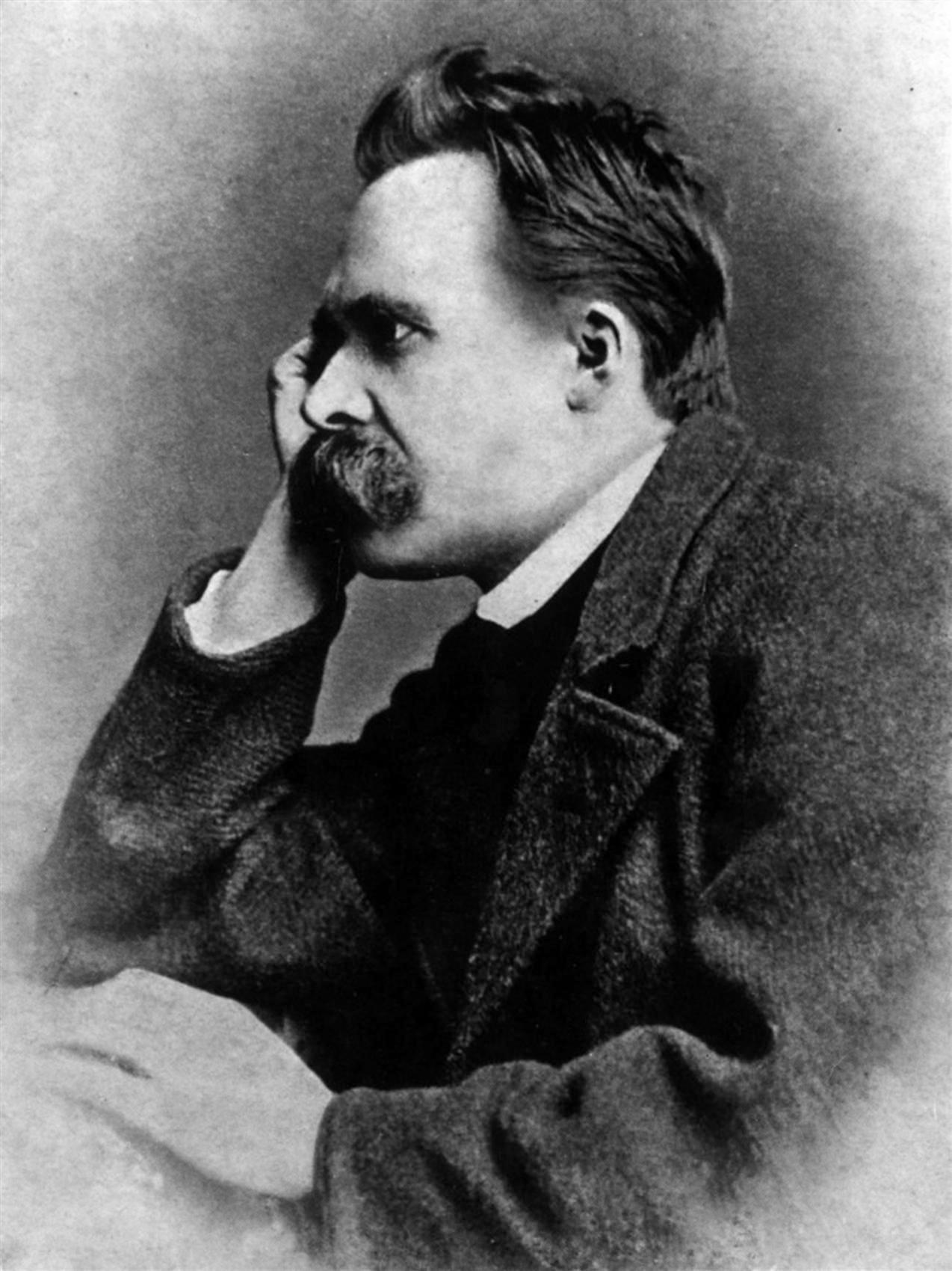 """""""Ecce homo"""", de Nietzsche"""
